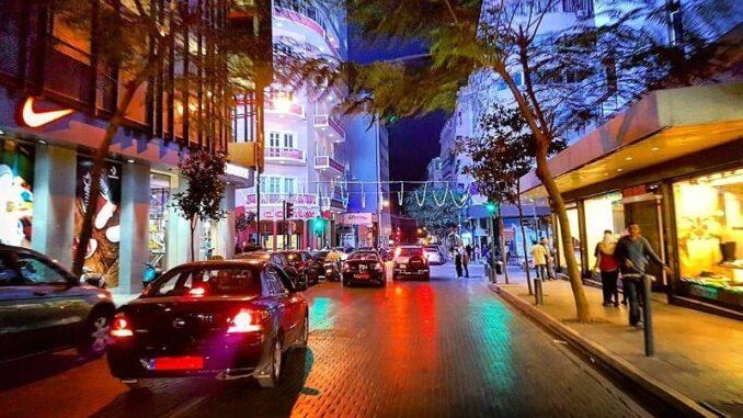 Red Hamra Street